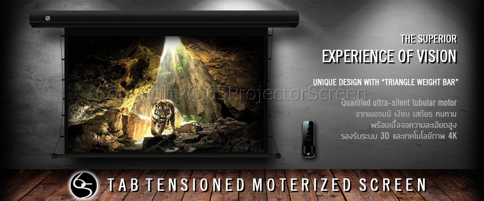 Home_Tab-tensioned-Motorized-Screen_960x400