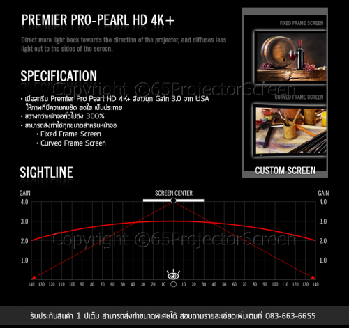 Premier Pro-Pearl Screen_2