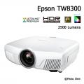 Epson_TW8300