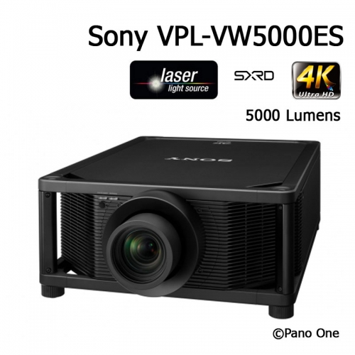 Sony_VPL-VW5000ES